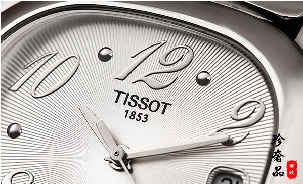 济南二手天梭品牌手表哪里可以高价回收