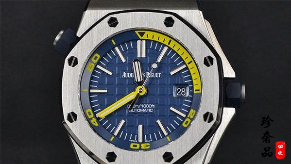 二手劳力士水鬼和爱彼皇家橡树离岸型潜水手表哪个回收价格更保值