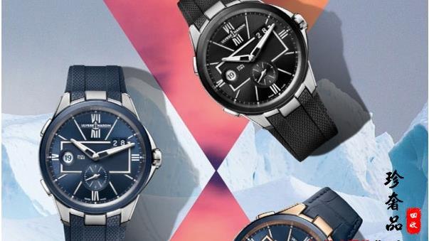 二手雅典手表回收行情在济南能否卖高价