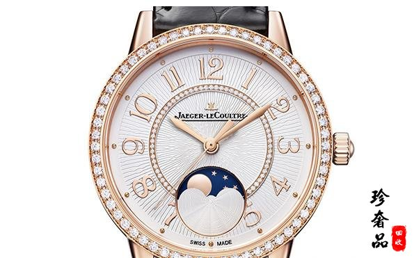 济南二手20万买的积家手表哪款回收价格高
