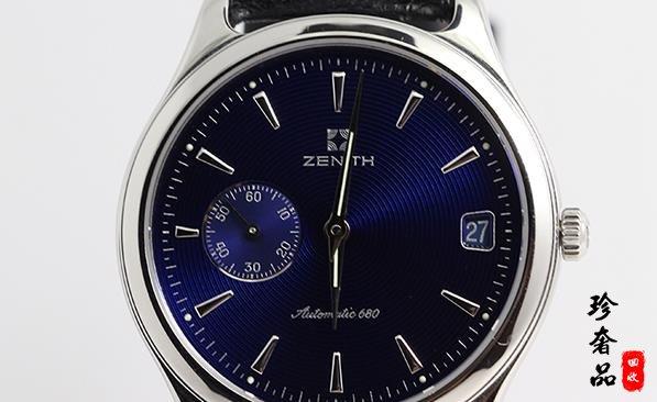 济南奢华型手表真力时和欧米茄哪个档次回收价格高