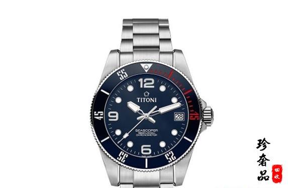 济南二手潜水手表哪里可以购买