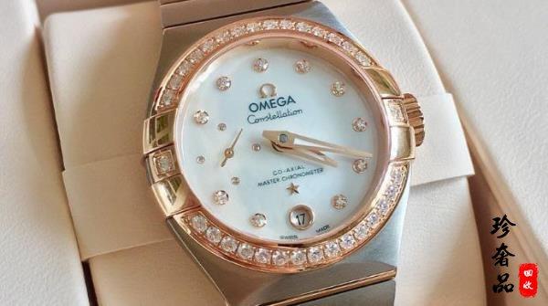 济南二手欧米茄星座手表回收价格怎么样