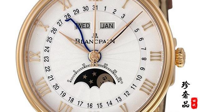 20万左右宝珀手表买哪款回收价值更高