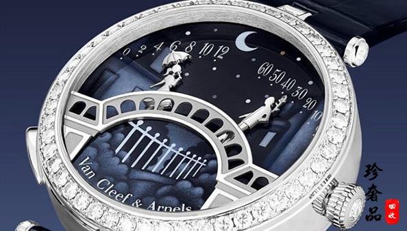 济南梵克雅宝诗意复杂功能系列手表回收能卖多少钱