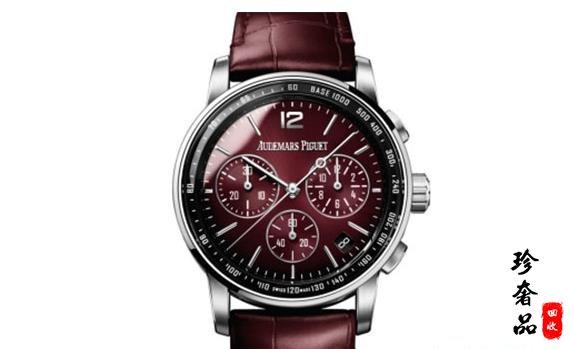 爱彼手表以及其他奢侈品名牌腕表到哪里回收
