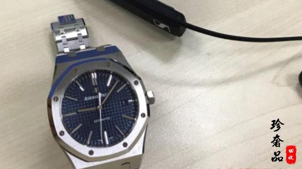 济南十五万买的爱彼皇家橡树手表回收价格如何