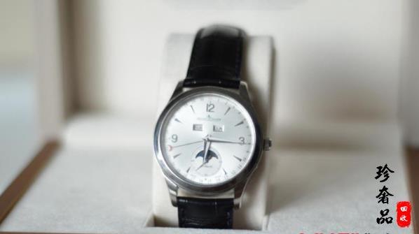 济南买的积家大师手表哪里可以回收