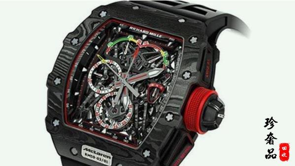 济南二手理查德米尔手表回收能有多少钱