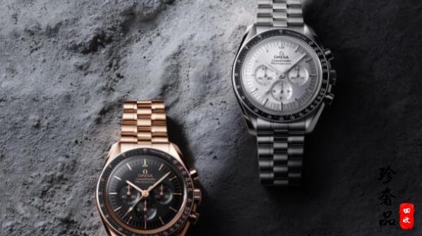 济南二手欧米茄手表回收一般多少钱