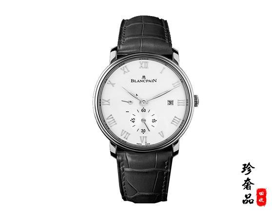 济南二手宝珀经典系列手表回收价格如何