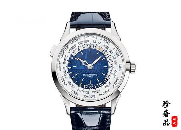 济南哪里回收百达翡丽世界时区5230G手表