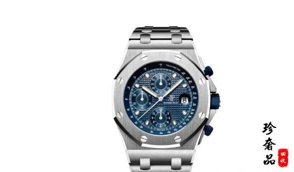 爱彼皇家橡树离岸型手表怎么样