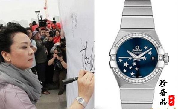 济南二手欧米茄星座系列手表回收价格有多少钱