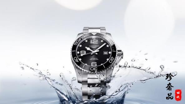 工资两三万适合带浪琴什么款式手表