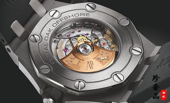 济南二手爱彼皇家橡树离岸型26400RO.OO.A002CA.01手表回收价格