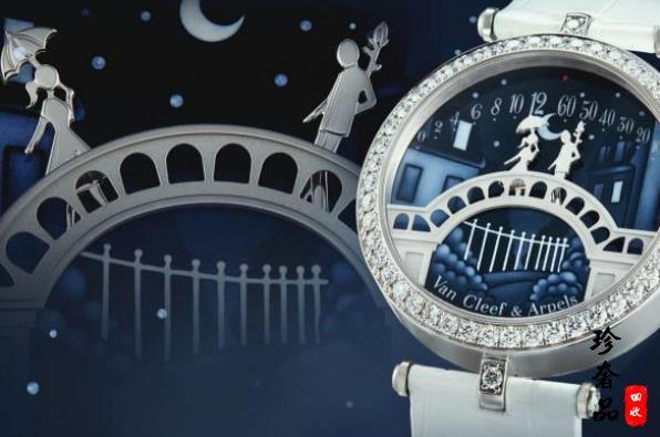 济南哪里回收二手梵克雅宝手表