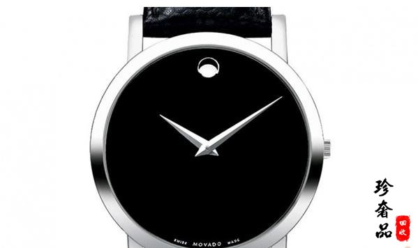 济南名表公司回收二手摩凡陀手表价格如何