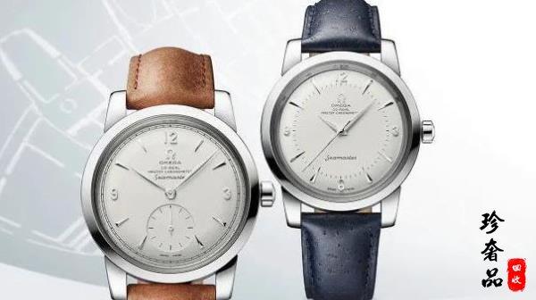 济南欧米茄海马系列手表回收多少钱