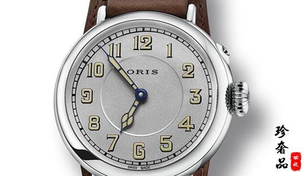 济南豪利时ORIS飞行员复刻腕表回收多少钱
