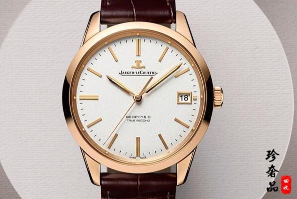 济南哪里可以高价回收手表
