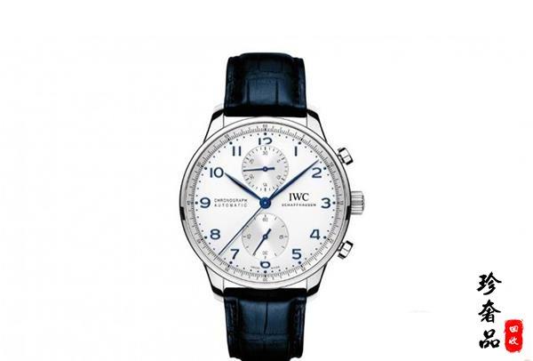 济南万国葡萄牙蓝针手表回收价格有多少钱