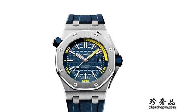 二手爱彼手表对回收公司有什么影响