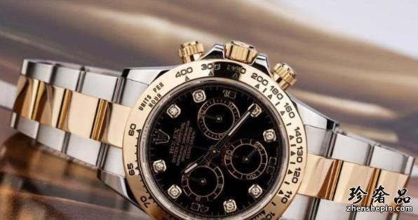 二手劳力士迪通拿手表回收多少钱