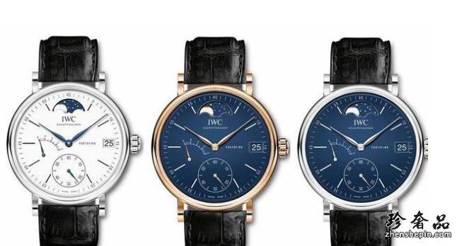二手万国柏涛菲诺和葡萄牙手表哪个回收价格高